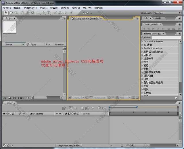 Adobe After Effects Cs3【AE Cs3 pro V8.0】简体中文破解版安装图文教程、破解注册方法图十