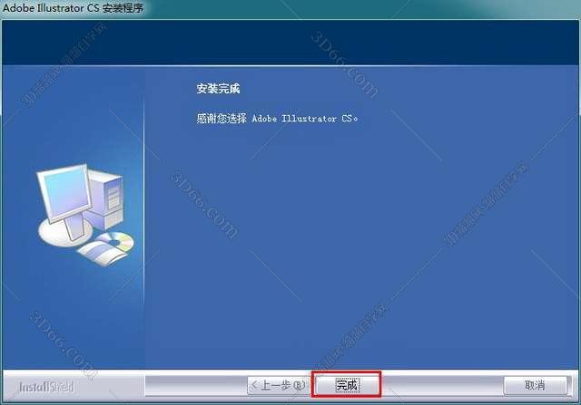 Adobe Illustrator Cs【AI cs V11.0】简体中文破解版安装图文教程、破解注册方法图八