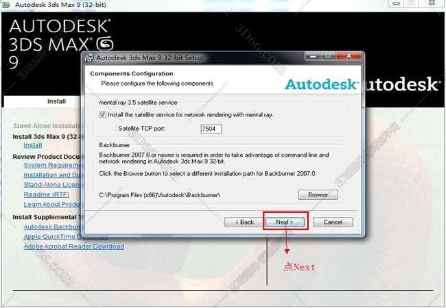 3dmax9.0【3dsmax9.0】英文版下载安装图文教程、破解注册方法图九