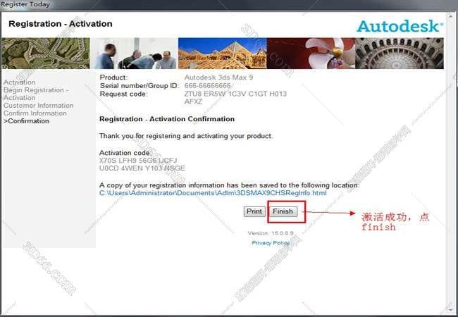 3dmax9.0【3dsmax9.0】英文版下载安装图文教程、破解注册方法图二十一