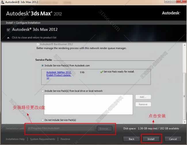 3dmax2012【3dsmax2012】官方英文版安装图文教程、破解注册方法图六