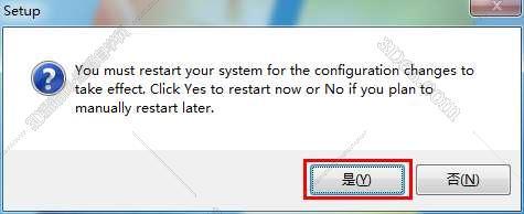 Autocad2015【cad2015】英文(64位)官方破解版免费下载安装图文教程、破解注册方法图八
