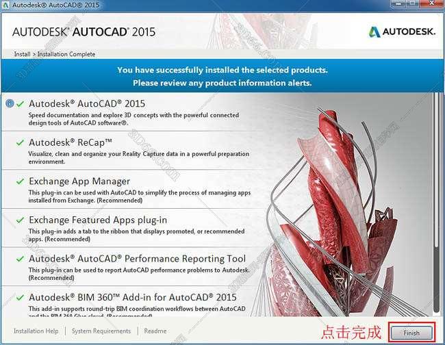 Autocad2015【cad2015】英文(64位)官方破解版免费下载安装图文教程、破解注册方法图七