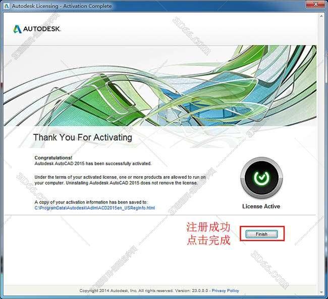 Autocad2015【cad2015】英文(64位)官方破解版免费下载安装图文教程、破解注册方法图十六