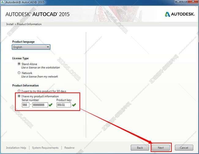 Autocad2015【cad2015】英文(32位)官方破解版免费下载安装图文教程、破解注册方法图四