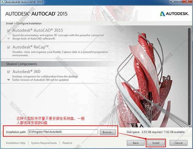 Autocad2015【cad2015】英文(32位)官方破解版免费下载安装图文教程、破解注册方法图五