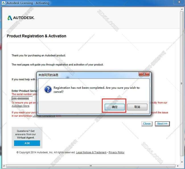 Autocad2015【cad2015】英文(32位)官方破解版免费下载安装图文教程、破解注册方法图十三