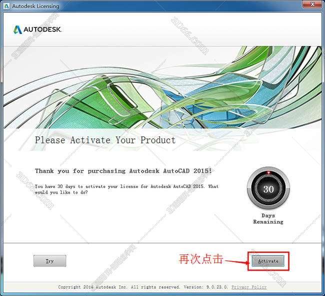 Autocad2015【cad2015】英文(32位)官方破解版免费下载安装图文教程、破解注册方法图十四