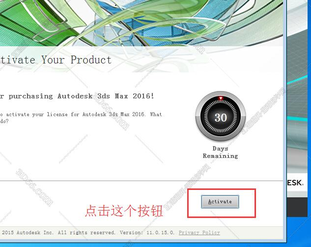 3dmax2016【3dsmax2016】官方简体中文版(英文版)64位下载+注册机安装图文教程、破解注册方法图九