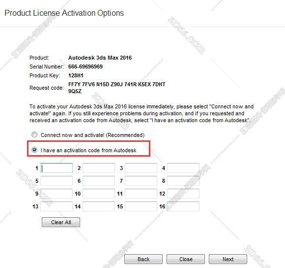 3dmax2016【3dsmax2016】官方简体中文版(英文版)64位下载+注册机安装图文教程、破解注册方法图十