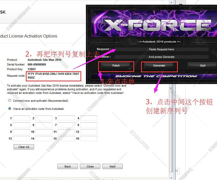 3dmax2016【3dsmax2016】官方简体中文版(英文版)64位下载+注册机安装图文教程、破解注册方法图十二