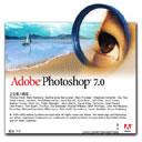 Adobe photoshop 7.0【ps7.0】绿色版(免安装)简体中文版中文版