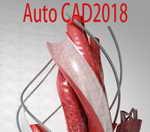 Auto cad2018【CAD2018】绿色精简版64位完整版