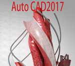 Autocad 2017【cad2017】中文破解版