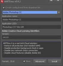Adobe软件通用破解补?。ˋdobe授权解除工具)