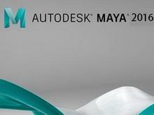 Maya2016【Autodesk 玛雅2016】(64位)中文/英文版破解版