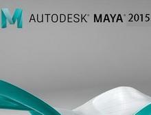Maya2015【Autodesk 玛雅2015】(64位)中文版/英文版破解版