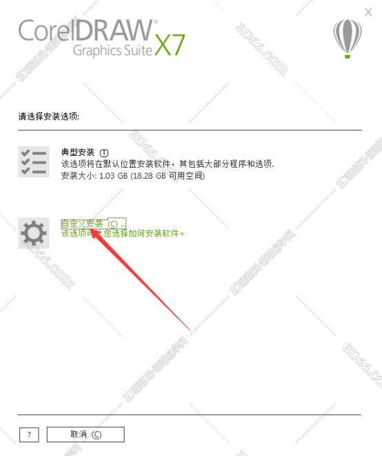 coreldraw x7 cdrx7 中文破解版安装图文教程、破解注册方法