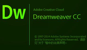 adobe dreamweaver cc下载【DW cc】免费中文破解版(64位/32位)下载