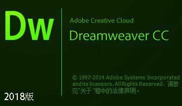 Dreamweavercc 2018【DW cc2018】官方中文版含破解文件