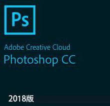 Photoshop cc2018【ps cc2018】绿色精简版