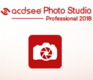 ACDSee Photo Studio Professional2018【ACDSee Pro 2018】中文破解版