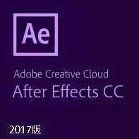 after effects cc2017【ae cc2017】绿色版免序列号下载