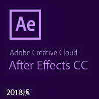 after effects cc2018【AE cc2018】绿色破解版