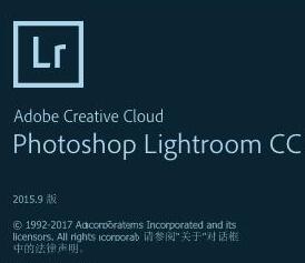 adobe lightroom cc 2017【Lr classic2017】v6.9破解版