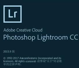 adobe lightroom cc 6.9【lightroom cc 2017 v6.9】绿色破解版