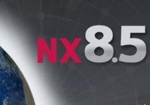 ug8.5官方正式版【ug nx8.5破解版】破解中文版 64/32位免费中文版