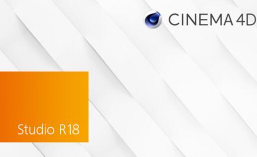 c4d最新版R18正式版【cinema 4d r18 破解版】完整破解版