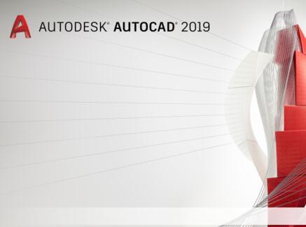 Auto CAD2019官方中文版【CAD2019破解版】完整简体中文版