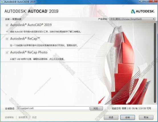 Auto CAD2019官方中文版【CAD2019破解版】完整简体中文版安装图文教程、破解注册方法