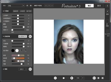 Portraiture磨皮滤镜插件中文破解版免注册码ps插件