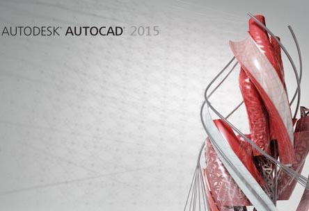 CAD2015破解版【autocad 2015】64位win10