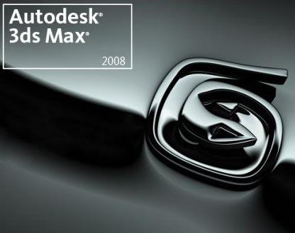 3dmax2008【3dsmax2008】中文破解版(64/32位)不含注册机