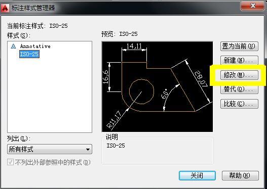 autocad2010中设置标注字体的灯具?cad大小v字体图片