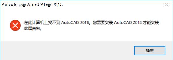 我计算一半告诉我在不到机上找安装cad2018cad机枪红外图片