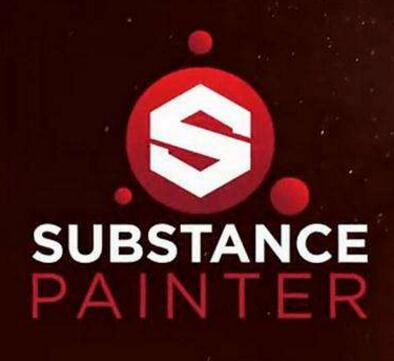 Substance Painter 2018【Substance2018破解版】破解版