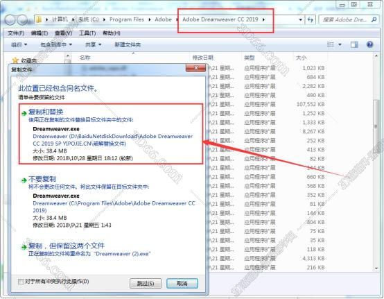 Adobe Dreamweaver CC2019【DW cc2019中文版】简体中文破解版安装图文教程、破解注册方法