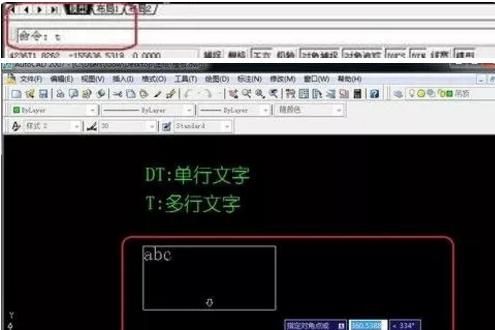 cad的打字快捷键是?应该插入文字?在cad的快速中粘贴复制如何图片