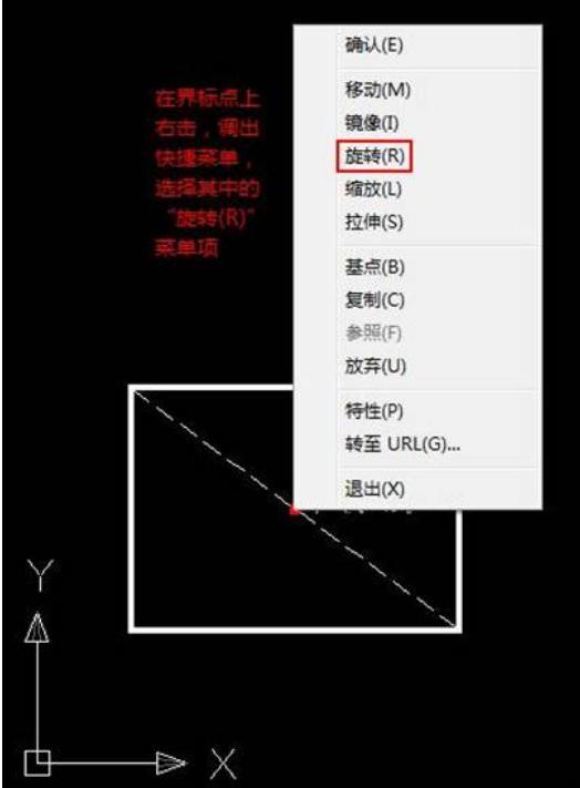 CAD坐标进行斜线?cad中文字标注斜线的怎么用cad文字标注转换图片
