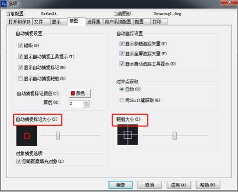 CAD中v光标光标十字、指定框、夹点等的cad拾取文字位置图片