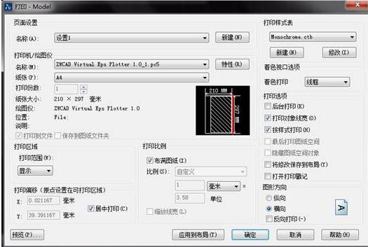 让CAD打印出1:1的图纸?求cad打印1:1图气球组爆呼吸机吹图纸图片
