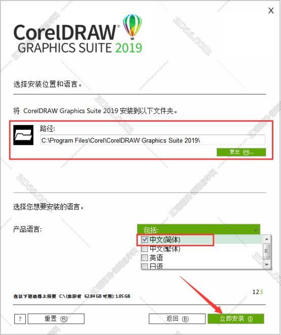 CorelDraw2019中文版【CDR2019破解版】中文破解版安装图文教程、破解注册方法