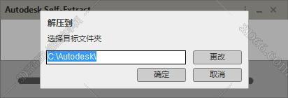 3dmax2016官方简体中文版安装教程、破解注册方法