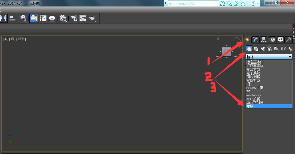 3dmax扶手技法做啊,有没有详细的图文教管理学创造楼梯图片