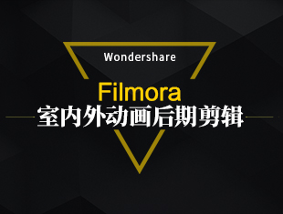 Filmora如何提取视频里的音频视频教程