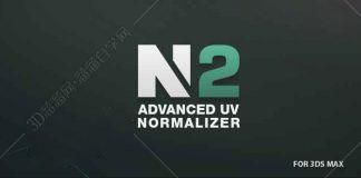 3DMaxUV密度优化插件 – Adv UV Normalizer v2.4.1 For 2010-2019